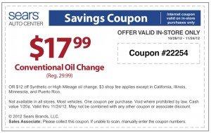 Sears Oil Change - Save $12
