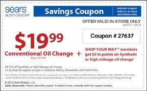 June-July Sears oil change special