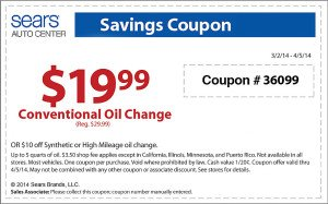 march-sears-oil-change-coupon-conventional